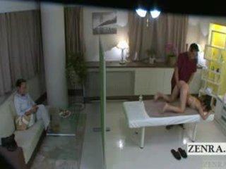 Subtitled japanisch schulmädchen idol hopeful hintern massage