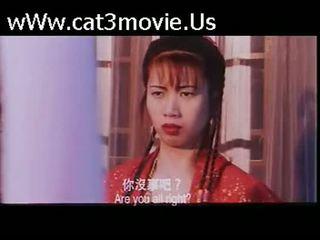 หนัง, จีน