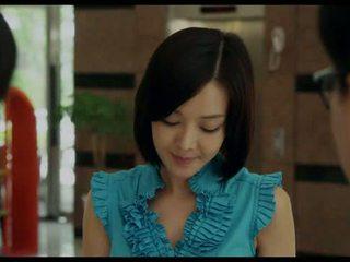 Liebe lesson koreanisch exotica