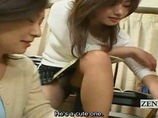 Subtitles 日本 徐娘半老 cougars 衣女裸体男 harem