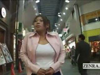 Subtitled japonské verejnosť arcade výcvik toaleta prank