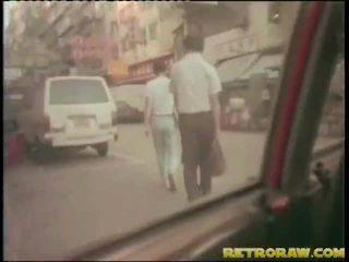 ضربة وظيفة داخل ال cab