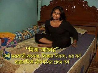 Bangladeshi dziewczyna mita part-1