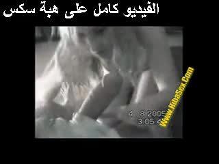 इराक़ सेक्स पोर्नो egypte वीडियो