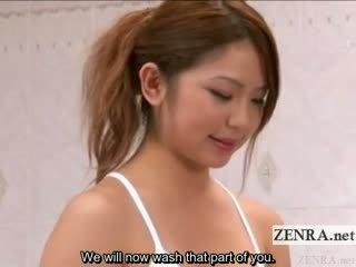 japanese, shower, massage, cfnm, uniform, handjob