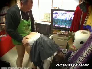 realtà, giapponese, voyeur