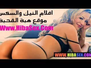 Blowjob tunisian babe video