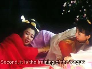 セックス と zen 中国の クラシック パート 3