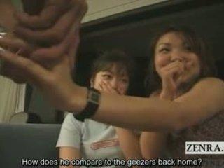 Subtitled cfnm ιαπωνικό ερασιτεχνικό πέος σόου σε hawaii