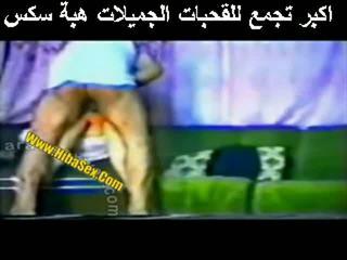 Sexo hooters velho egípcia homem