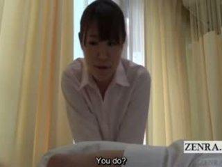 japanese, blowjob, cfnm, uniform