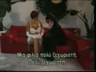 Cinema 57: Free Anal & Vintage Porn Video 2d