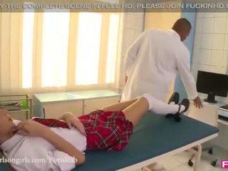 엉덩이의 구멍