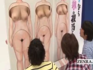 японски, групов секс, затворете нагоре, фетиш