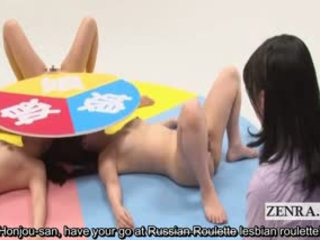 real japanese, lick, great lesbian new