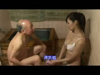 Japonská zdravotní sestra taking péče o dědeček video