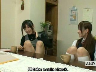 学生, 日本の, レズビアン