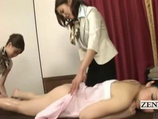 masseuse, japanese, cougar