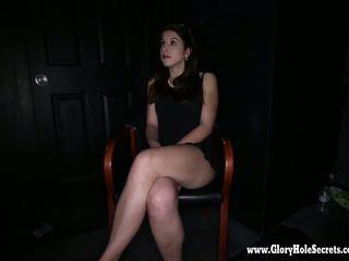 glamour, stroking, interview