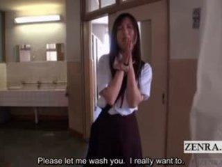 Subtitled CFNM Japan Schoolgirl Bathroom Penis Washing