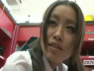 japanisch, oral, bizarr