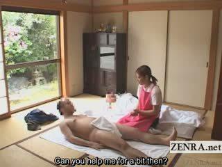 יפני, ישן + צעיר, cfnm