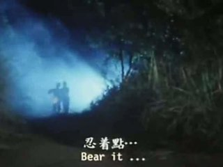 Movie22 net Ghost Story of Kam Ping Mui_1