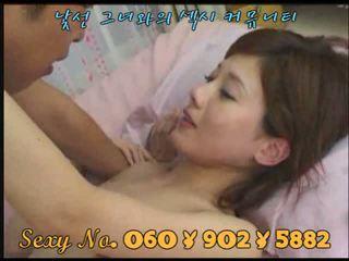 Корейська azz ебать