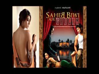 Sahib biwi aur gulam hindi डर्टी audio, पॉर्न 3b