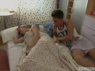 حجرة النوم
