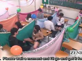 Subtitled jaapan schoolgirls klassiruum masturbation cafe