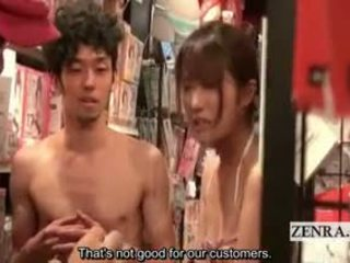 Subtitled Japanese Nudist Toy Store Employee Handjob